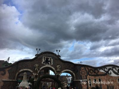 Parque de la Identidad Huanca