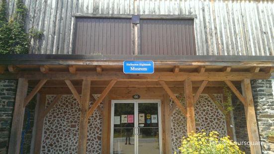 Haliburton Highlands Museum