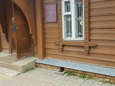 Tsvetaevy Family Museum