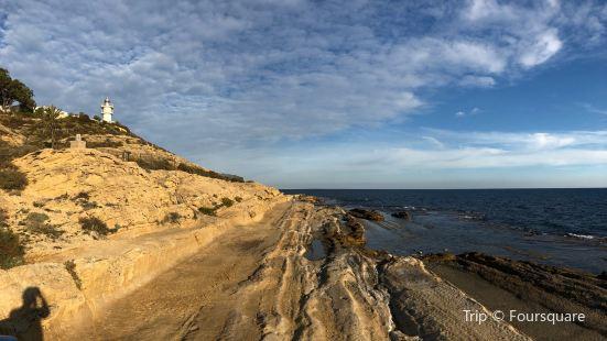 Faro Cabo de las Huertas