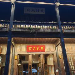 Qianwang Street User Photo