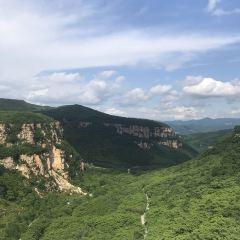 본계 남분 대협곡 여행 사진