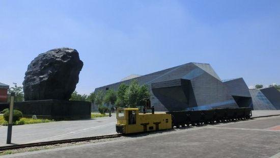 Kuang Mountain Park Museum