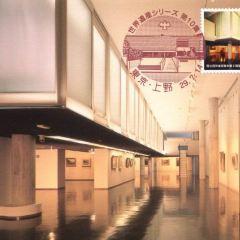 國立西洋美術館用戶圖片