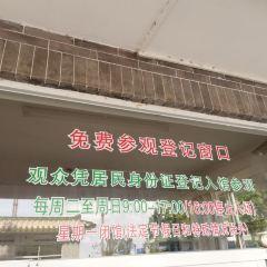 The Yuejiang Tower User Photo
