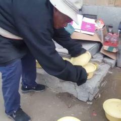 藏北納術牧民優酪乳店用戶圖片