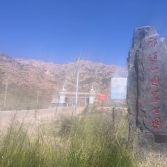 Baishu Mountain User Photo