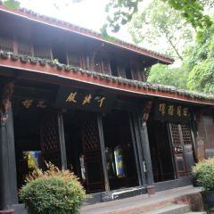 闘姥殿のユーザー投稿写真