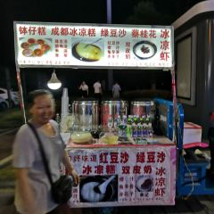 Huo Gong Dian ( Po Zi Street Main Branch) User Photo