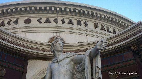 凱撒皇宮棋牌室
