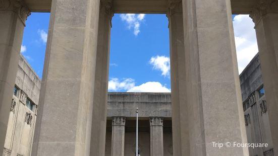 Mississippi War Memorial Building