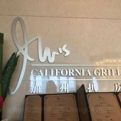 JW's California Grill User Photo
