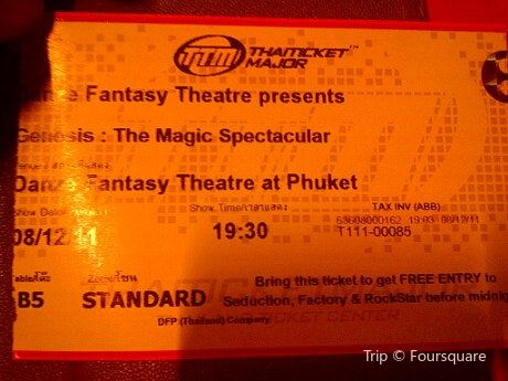 Danze Fantasy Theatre3
