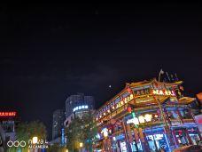 柳巷-太原-235462928