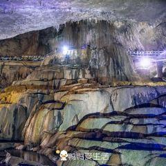 Jiuxiang Scenic Region User Photo