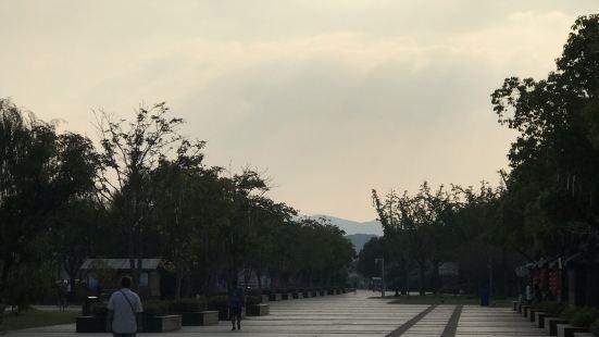 Linkou Park
