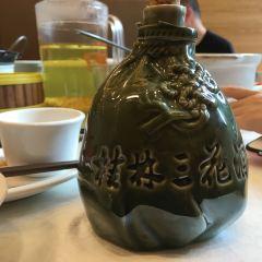 AGan Restaurant (ZhongShan Middle Roaddian) User Photo