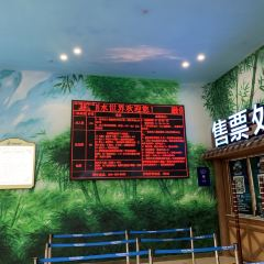 Wuxi Sunac Resort User Photo