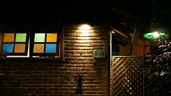 Restaurante Vizta
