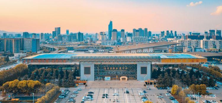 Kunming EXPO Center1