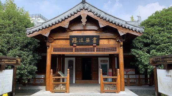Zhaomengfu Art gallery
