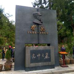 賀龍公園のユーザー投稿写真