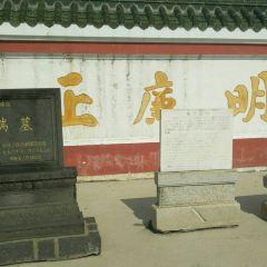 海瑞の墓のユーザー投稿写真