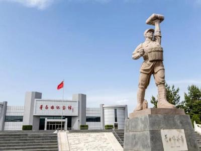 Dong Cunrui Memorial Hall
