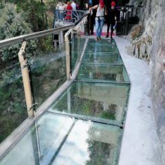Shengjing Mountain User Photo