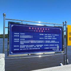 沿江公園用戶圖片