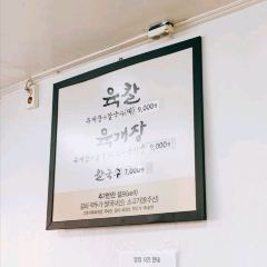 Wen Peidong meat knives cut noodles User Photo