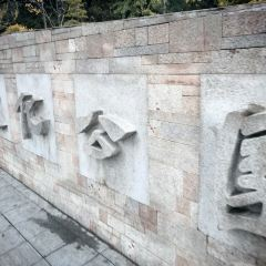文化公園用戶圖片