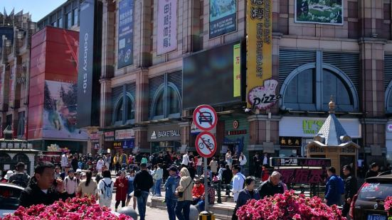 Sidalin Street