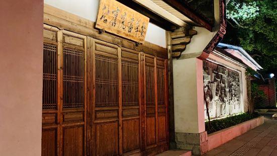 Aofengfang