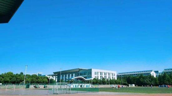 黃麓師範學校
