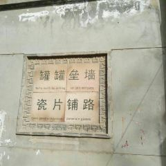 The ancient town of Chenlu User Photo