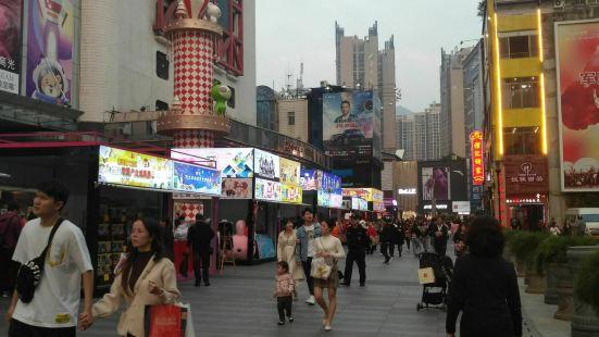 北京街廣百文化廣場