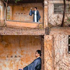 秀裡影視村用戶圖片