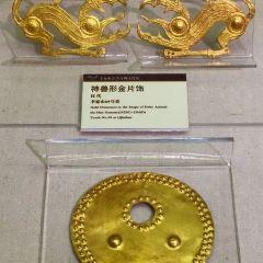 Yunnan Lijiashan Bronze Ware Museum User Photo