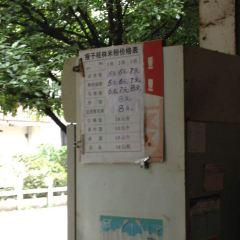 瘦子桂林米粉店用戶圖片