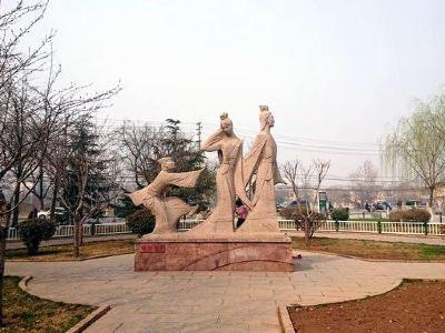Xuebu Bridge