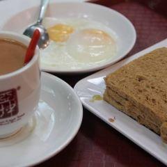 Ya Kun Kaya Toast( Far East Square) User Photo