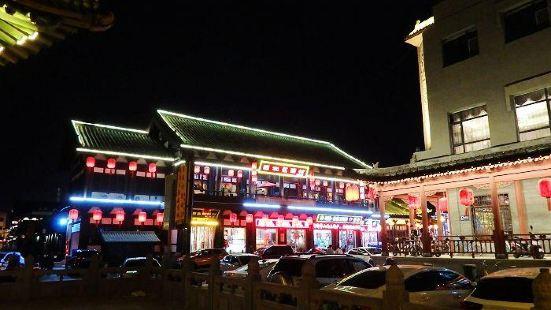 西北莜麵村(鼓樓店)