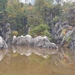 톈허탄 여행 사진