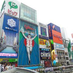 Nishiki Market User Photo