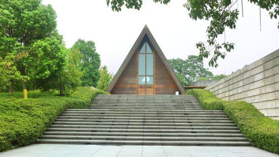 Meili Zhou Church