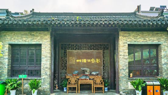 Yangzhou Baguai Memorial Hall