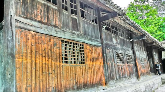 Concentration Camp Site of Xifeng
