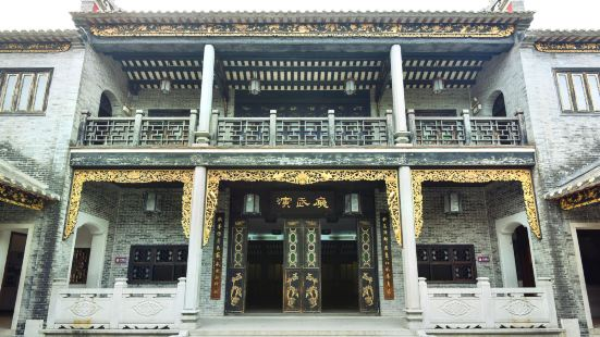Huang Feihong Memorial Hall