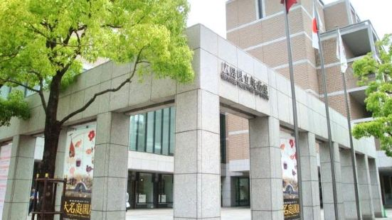 히로시마 현립미술관